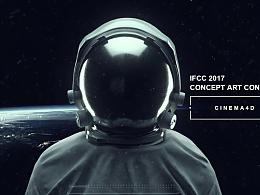 NASA宇航员制作教程  for C4D