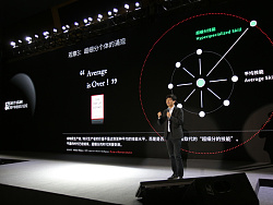 [UCAN回顾]范凌:设计与人工智能行业报告与商业实践 by 阿里巴巴集团UED