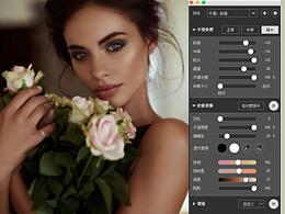 PS磨皮插件滤镜Imagenomic Portraiture 3.0.2(苹果mac)汉化版安装教程