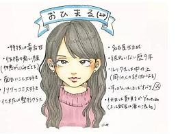 这个日本妹子超级毒舌,她的插画让无数人中枪