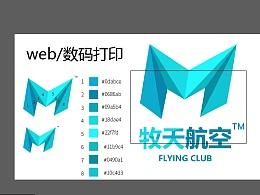 logo色,品牌色,RGB,CMYK色彩校准方法