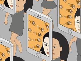 作为 「App 一代」,你与手机的亲密指数是?