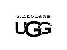 UGG天猫2015秋冬上新页面