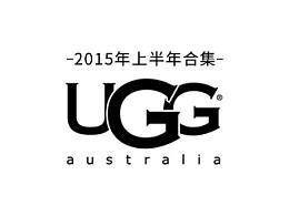 UGG中国-2015上半年页面