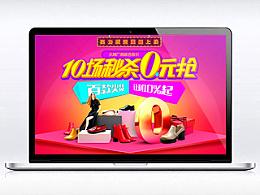0元秒杀/购商宝震撼上线/卡尼家居新品首发