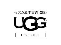 UGG中国-夏季首页改版