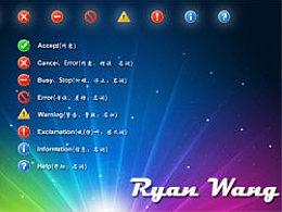 32pxIcon绘制心得分享(第二期.附带源文件)RyanWang