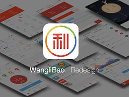 WangliBao Rededign