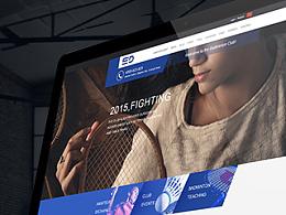 Badminton Club Web Design