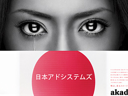日本广告的那些套路,你依然无法免疫