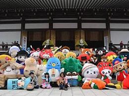 角色大讲座|让吉祥物带你游日本(东北/关东篇)