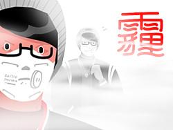 插画师的日常- 第7季 by 蔬菜帮帮