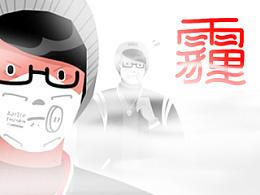 插画师的日常- 第7季