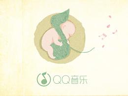QQ音乐母亲节案例分析