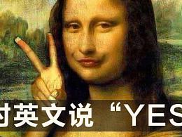 学CG软件使用中文版本还是英文版本?不懂英文怎么办?