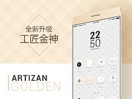 Artizan Golden