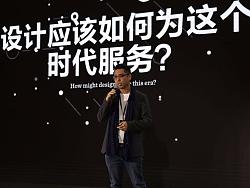 林家俊解读:IDEO是如何和VANS、Google、方太合作的? by 阿里巴巴集团UED