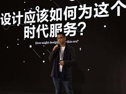 林家俊解读:IDEO是如何和VANS、Google、方太合作的?