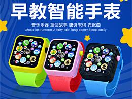 XTY儿童手表早教故事机详情页