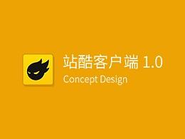 站酷APP - Android Material Design