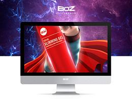 设计师BOZ-中国协和医学化妆品-淘宝天猫旗舰店APP手机无线移动H5广告