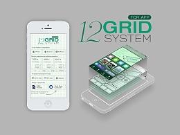 12Grid 智能手机APP栅格系统【强烈推荐】
