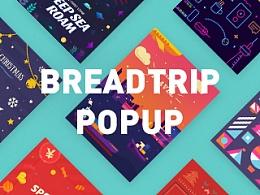 Breadtrip  首页活动浮层