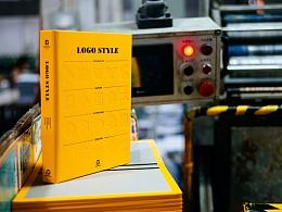 《LOGO STYLE》书籍设计/印刷大揭秘!