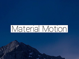 Material Motion