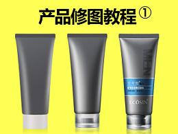 【PSD下载】化妆品修图教程及小技巧