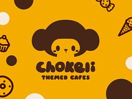 Chokeli咖啡甜品主题餐厅视觉VI品牌标志logo设计