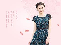 樱花丝绸 by niceui