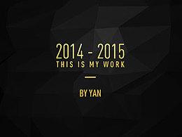 2014-2015年作品集 | 产品类