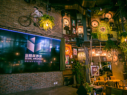 站酷奖沙龙在京举办,刘晓翔熊亮助力提升设计价值
