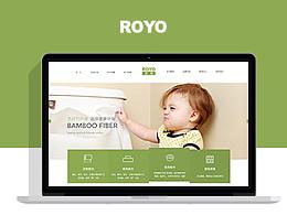Royo WEB Design