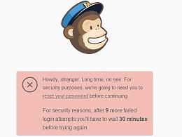 你的app用户还在流失?