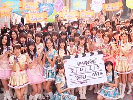 百事美拍 SNH48 2015年春节贺岁MV
