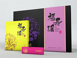 瑶族草药 化妆品包装 美容包装  养生包装设计  女性护理