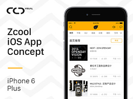 Zcool iOS App Concept Design