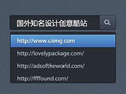 国外知名设计创意酷站网站推荐