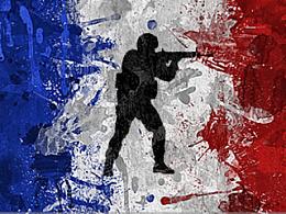 反恐精英—法兰西