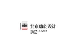 北京唐韵装饰设计公司品牌LOGO及VI延展