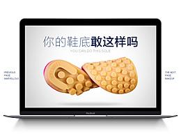 【1.5号实验】新概念 豆豆鞋