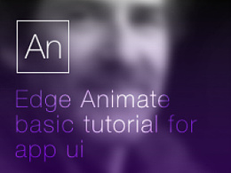 Edge Animate basic tutorial for app ui