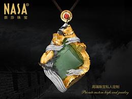 奈莎NASA珠宝原创设计引领东方文化艺术珠宝新格度作品《长城》