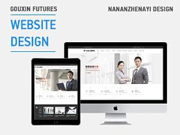 金融期货官网视觉设计