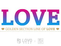 LOVE·黄金分割线