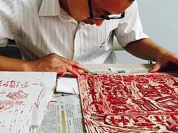 """水云居""""种豆得瓜""""出品——一幅手工木刻版画的历程"""
