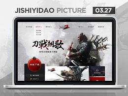 刀剑2游戏官方网站练习稿