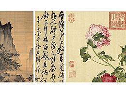 盘点中华传统美学留给我们的宝藏